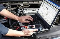 Компьютерная диагностика грузового автотранспорта (диагностика, программирование)