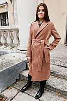 Женское осеннее драповое пальто AURA of the day 7002 беж 42р.