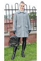 Женское осеннее драповое серое пальто Arisha 8082 пепельно-серый 44р.
