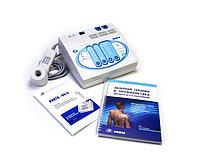 Аппараты для электролечения, лазерной и магнитолазерной терапии