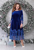 Женское осеннее кружевное синее нарядное большого размера платье Ninele 5811 василек 48р.