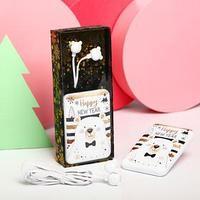 Набор наушники и портативный аккумулятор 5000 mAh Happy new year, 16 х 7 см