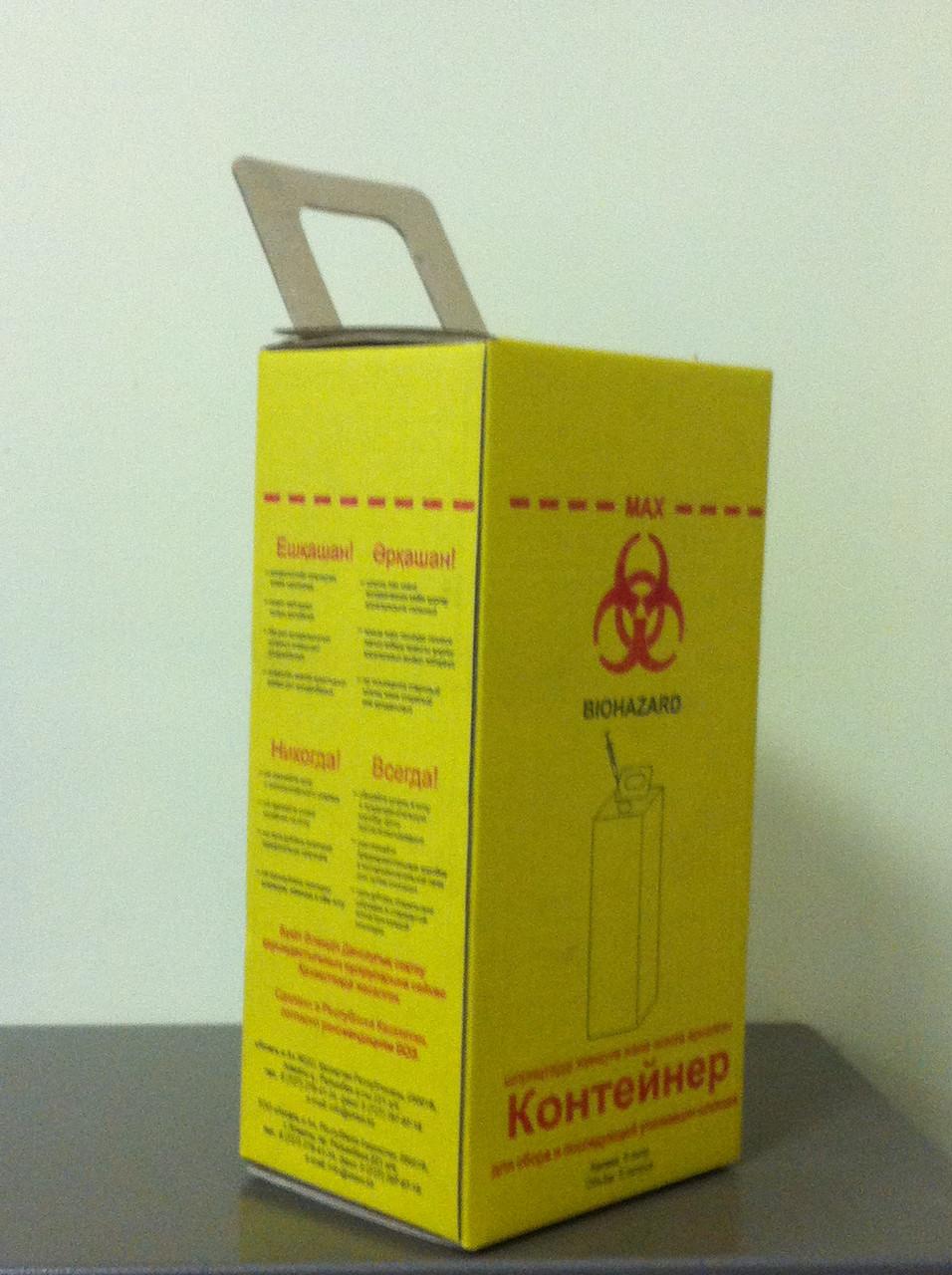 Контейнер картонный, трехслойный, гофрированный для сбора медицинских отходов на 5 л, Класс Б, цвет желтый