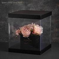 Коробка подарочная, 25 х 25 х 28 см
