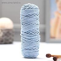 Шнур для вязания 3мм 100% хлопок, 50м/85гр, набор 3шт (Комплект 5)