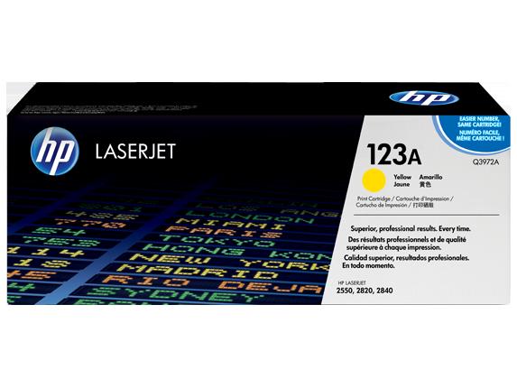 HP LaserJet Q3972A Картридж желтый