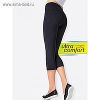 Бриджи женские Ce Fitness Slim, размер 46, рост 170 см, цвет nero