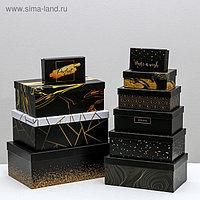 Набор подарочных коробок 10 в 1 «Счастье», 12 × 7 × 4 - 32.5 × 20 × 12.5 см