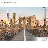"""Фотообои К-166 """"Бруклинский мост"""" (8 листов), 280*200 см"""