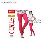Легинсы для девочки Alba, рост 122-128 см, цвет pink