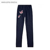 Легинсы для девочки Butterfly, рост 122-128 см, цвет marino