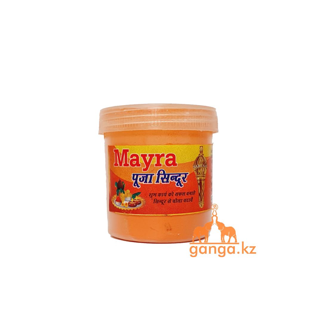 Синдур (Mayra)
