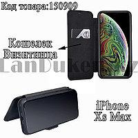 Чехол для смартфона кошелек визитница для iPhone Xs Max PULOKA BN19001