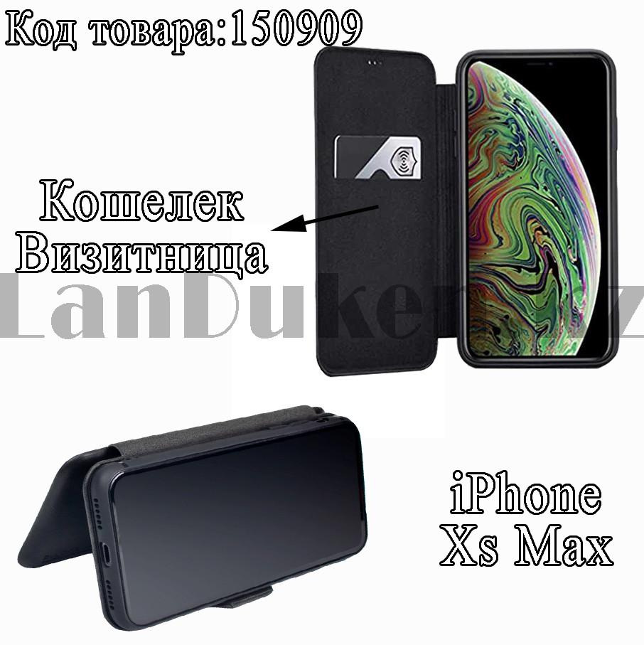 Чехол для смартфона кошелек визитница для iPhone Xs Max PULOKA BN19001 - фото 1