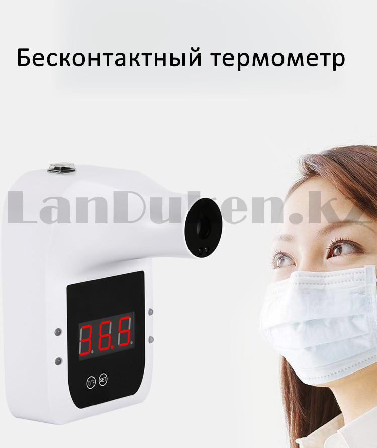 Бесконтактный инфракрасный стационарный термометр с ЖК-дисплеем Gp-100 белый - фото 4