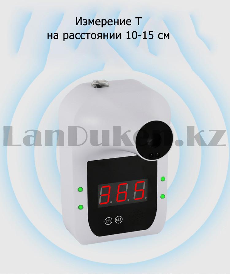 Бесконтактный инфракрасный стационарный термометр с ЖК-дисплеем Gp-100 белый - фото 3