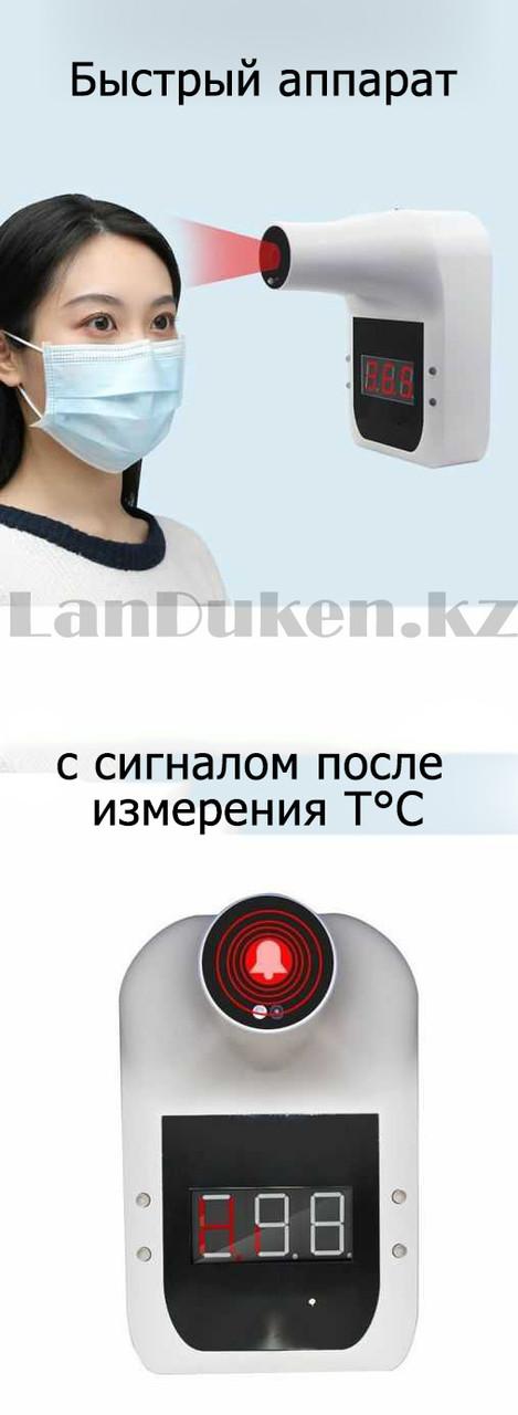 Бесконтактный инфракрасный стационарный термометр с ЖК-дисплеем Gp-100 белый - фото 6