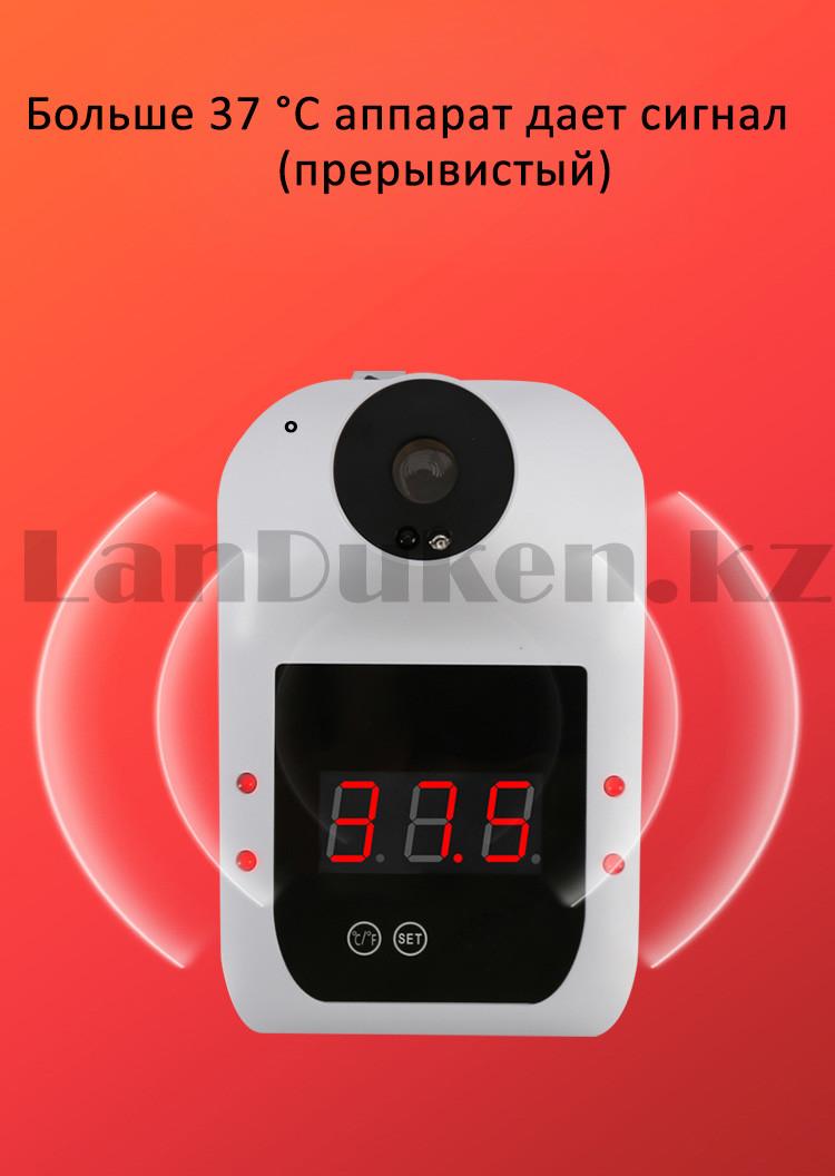 Бесконтактный инфракрасный стационарный термометр с ЖК-дисплеем Gp-100 белый - фото 7