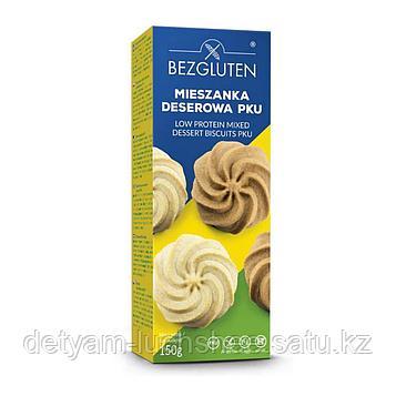 БГ,низкобелковое десертное печенье Mieszanka deserowa niskobiałkowa PKU - 150 g