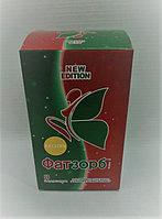 Fatzorb ( Фатзорб ) в банке ( 60 капсул )