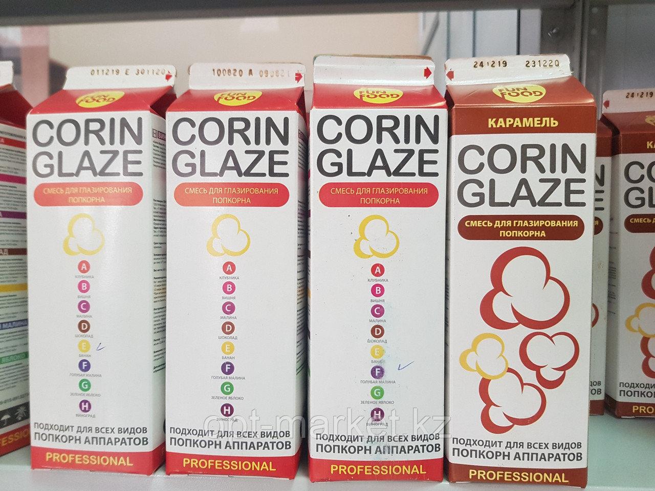 """Добавка для попкорна """"CORIN GLAZE"""""""