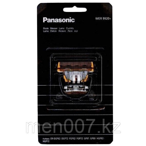 PANASONIC Лезвие нож на машинку GP82 / GP72 и ER1512