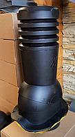Вентиляционный выход на металлочерепицу 150 диам монтерей (Польша) коричневый, черный, графит