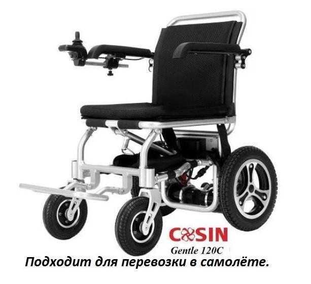 Инвалидное кресло (коляска), Wheelchair Gentle 120C, с электроприводом 24v 300w (2*150w).