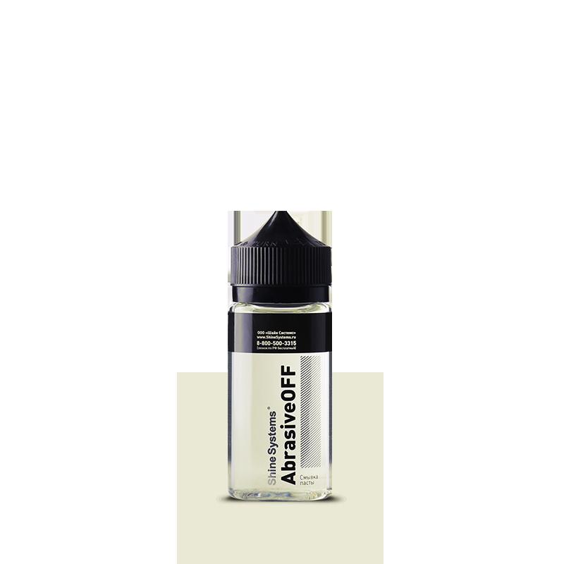 AbrasiveOFF – смывка пасты (100 мл)