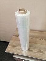 Ручная стретч пленка 20 мкр , 3 кг
