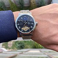 Часы Phatek Philippe механика