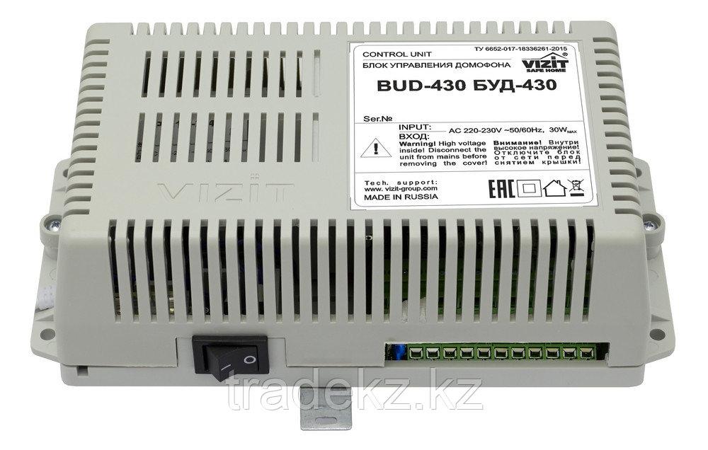VIZIT БУД-430S блок управления и питания домофона