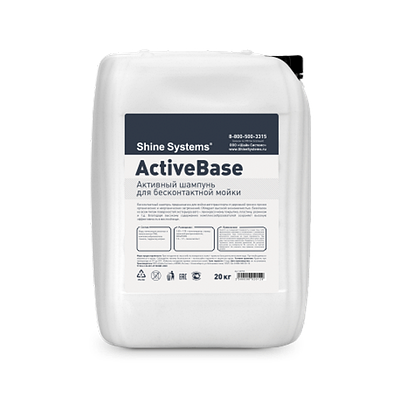 ActiveBase – активный шампунь для бесконтактной мойки (канистра 20л)