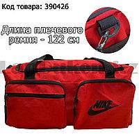 Сумка спортивная дорожная с плечевым ремнем и наружными карманами на замке красного цвета