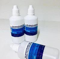 Хлоргексидина биглюконат раствор 0,05% 100мл / Султан, Казахстан