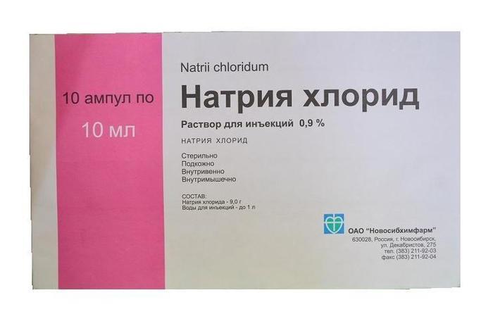 Натрия хлорид 0,9% 10мл №10 Новосиб