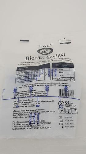 Мочеприемник стерильный 500 мл без дренаж.трубки, с выдвиж.клапаном,однокр.примен. Biocare®Budget