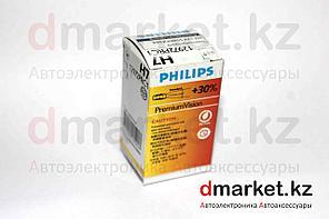 Лампа галогеновая Philips H7, 12V, 55W PX26d