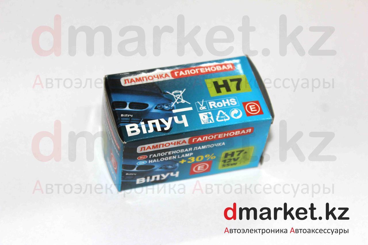 Лампа галогеновая Biлуч H7, 12V, 55W