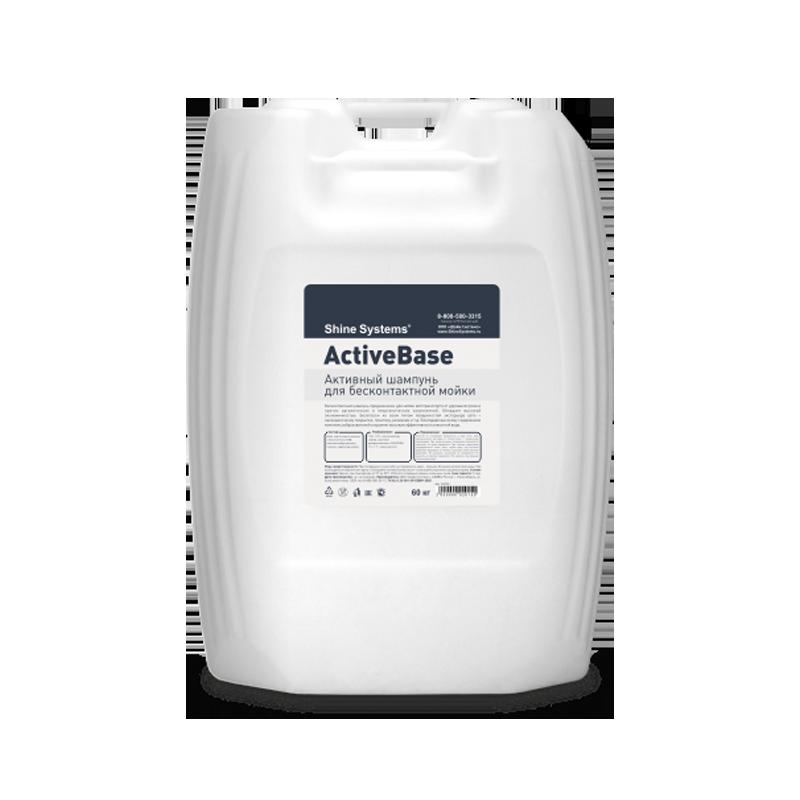 ActiveBase – активный шампунь для бесконтактной мойки (канистра 60л)