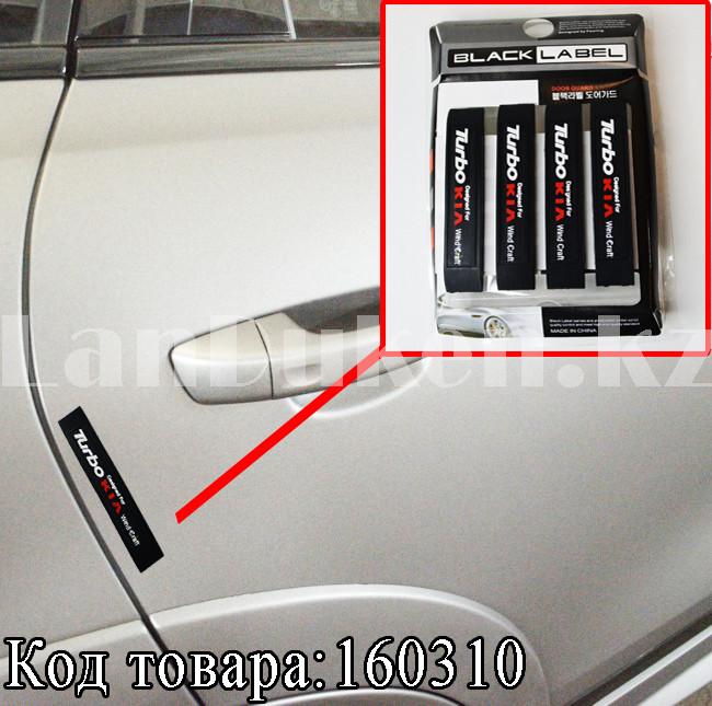 Накладки защитные на двери машины Fouring Black Label KIA - фото 1