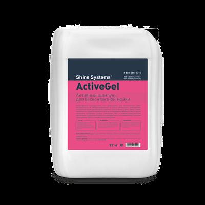ActiveGel – активный шампунь для бесконтактной мойки (канистра 22л)