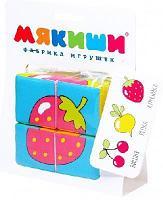Мякиши Игрушка Собери картинку ягоды фрукты овощи