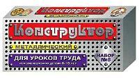 Конструктор металлический - 8