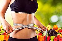 Самое эффективное средство для похудения