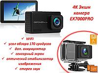 4K Экшн камера + WIFI, угол обзора 170 градусов + доп. аккумулятор + сенсорный экран, EX7000PRO