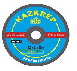 Отрезной диск по металлу Kazkrep Professional 230x1,8x22