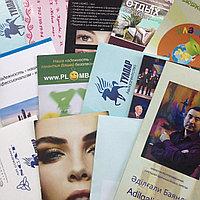 Изготовление, печать листовок, флаеров, брошюр