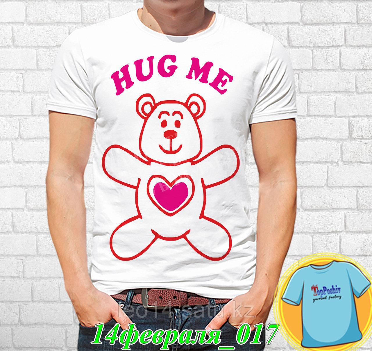 """Футболка с принтом """" HUG ME """""""