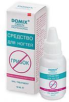 Средство для ногтей от грибка 18мл Domix профессиональный уход